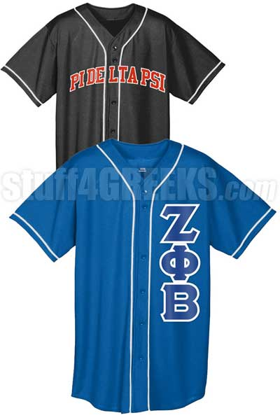 Greek Baseball Jerseys